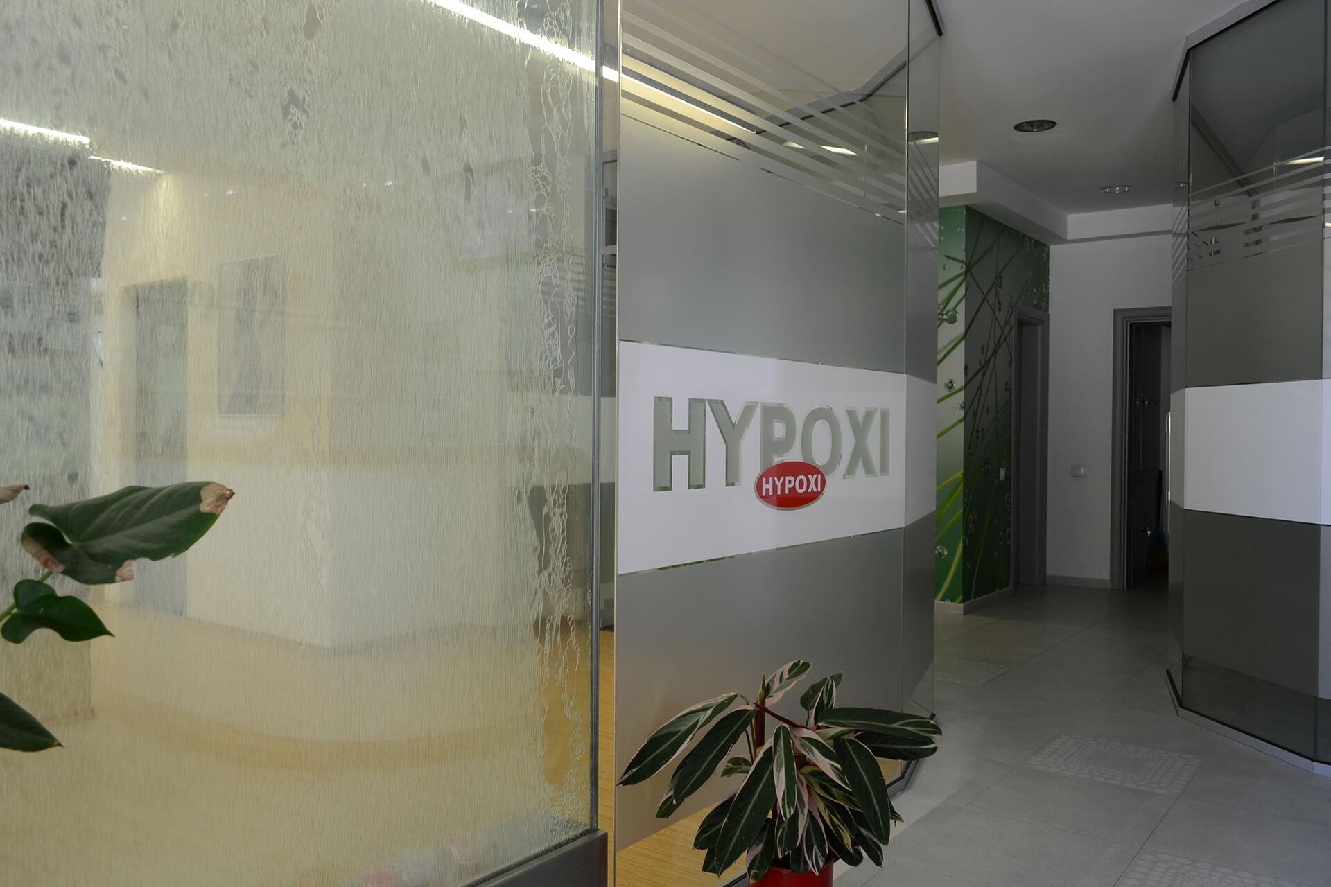 Студио HYPOXI - Пловдив