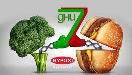 HYPOXI предизвикателство